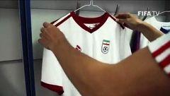 سرانجام فیفا از لباس ایران در جام جهانی رونمایی کرد+عکس