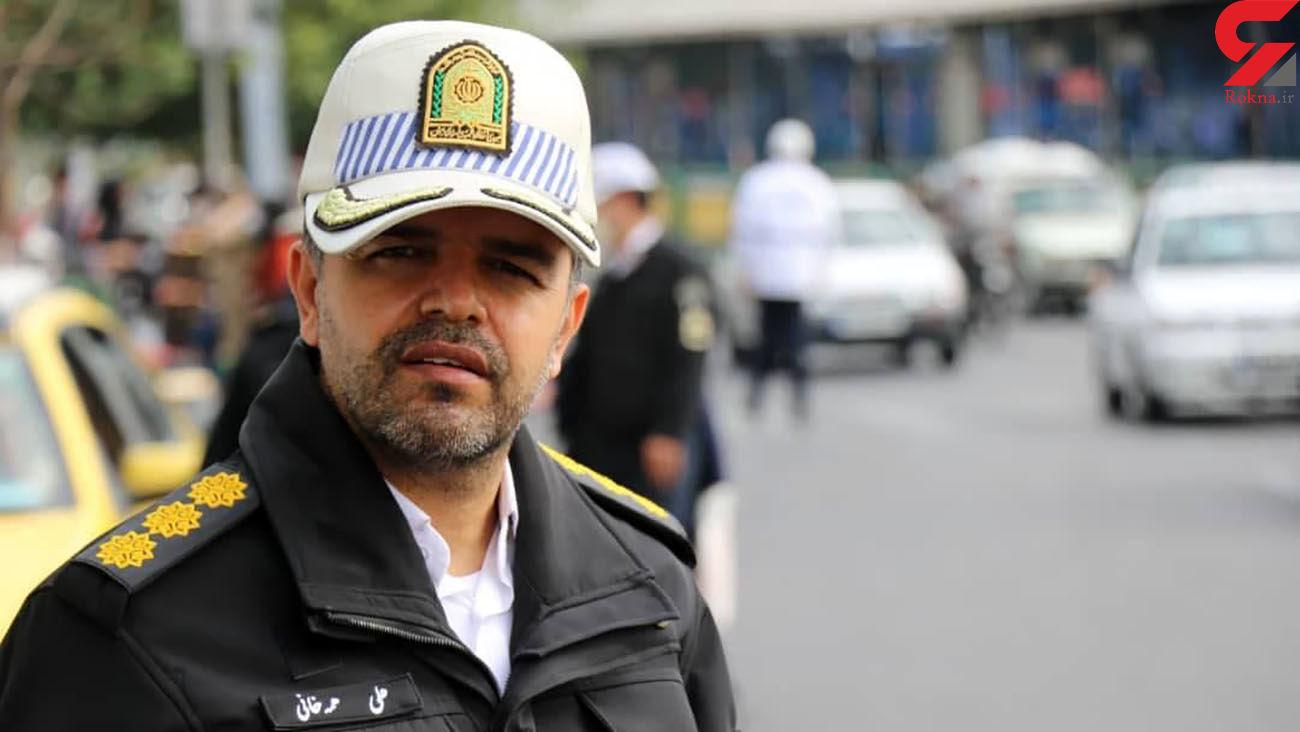 اطلاعیه پلیس راهور تهران بزرگ در خصوص ترخیص موتورسیکلت های رسوبی