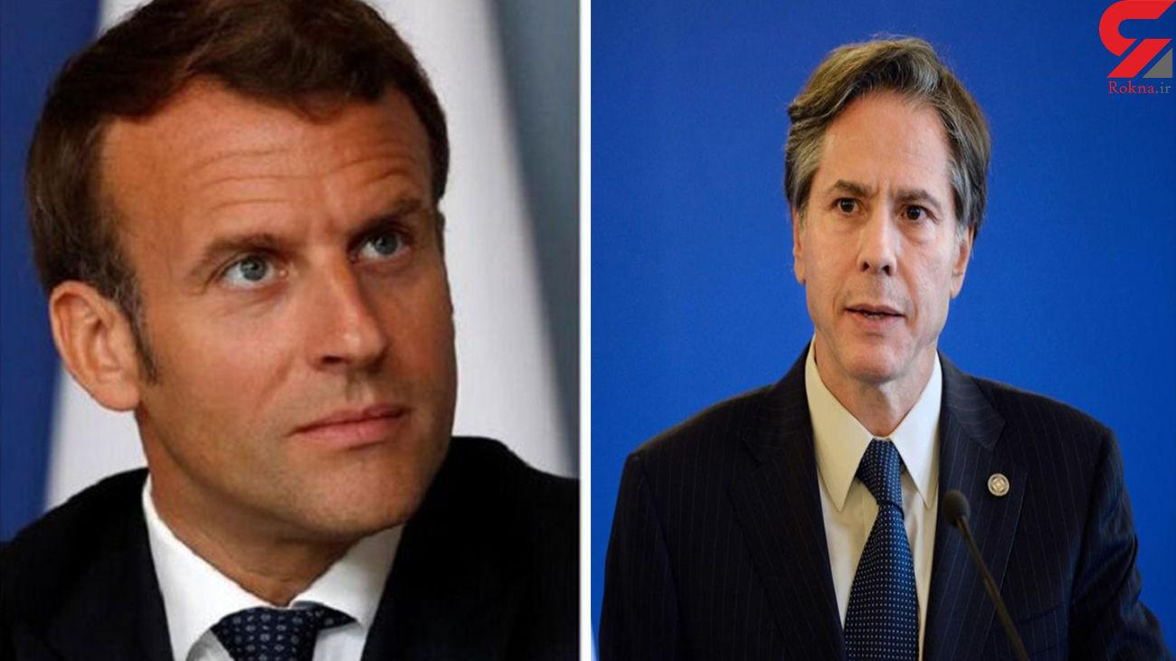 بی ادبی وزیر امور خارجه آمریکا نسبت به رئیس جمهور فرانسه