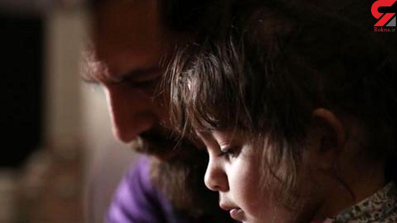دختر بانمک هومن سیدی و ماجرای تبریک روز پدر