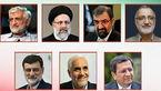 برنامه های انتخابات1400 نامزدها امروز(جمعه)در صدا و سیما