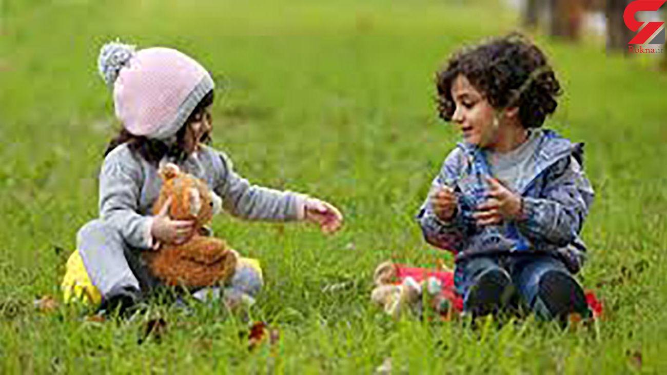ارتباط اجتماعی کودک چگونه شکل می گیرد؟