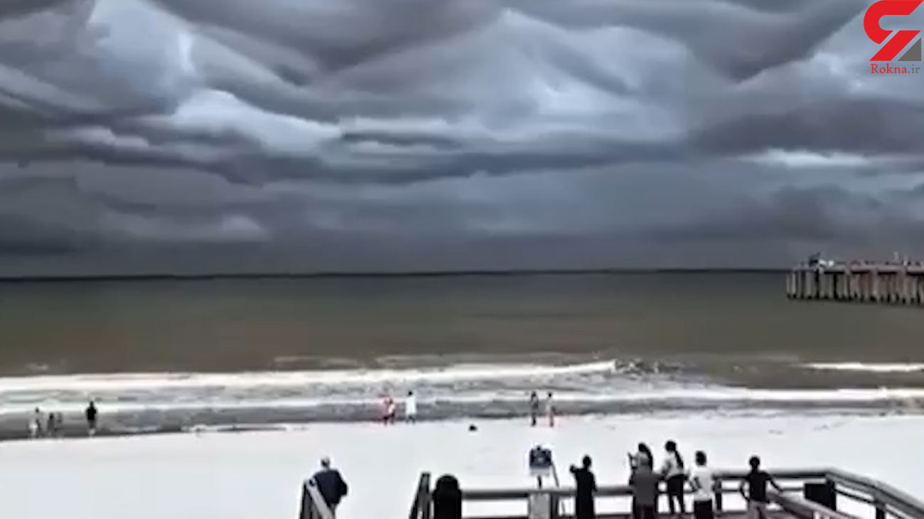 ابرهای آمریکا در زیباترین حالت ممکن + فیلم