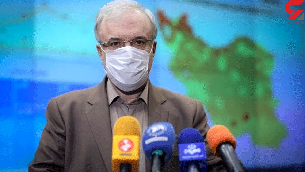 Iran detects 4 new cases of UK variant of COVID-19