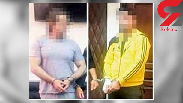 3 متهم قتل وحید مرادی همقسم شده اند اعتراف نکنند! / ما به قلبش چاقو نزدیم! + جزییات