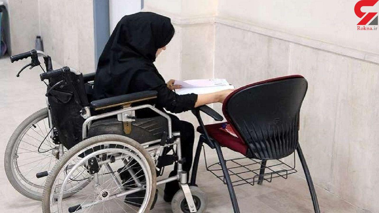 مستمری بهزیستی برای تیر 1400 واریز شد / آخرین رقم مستمری مدجویان بهزیستی
