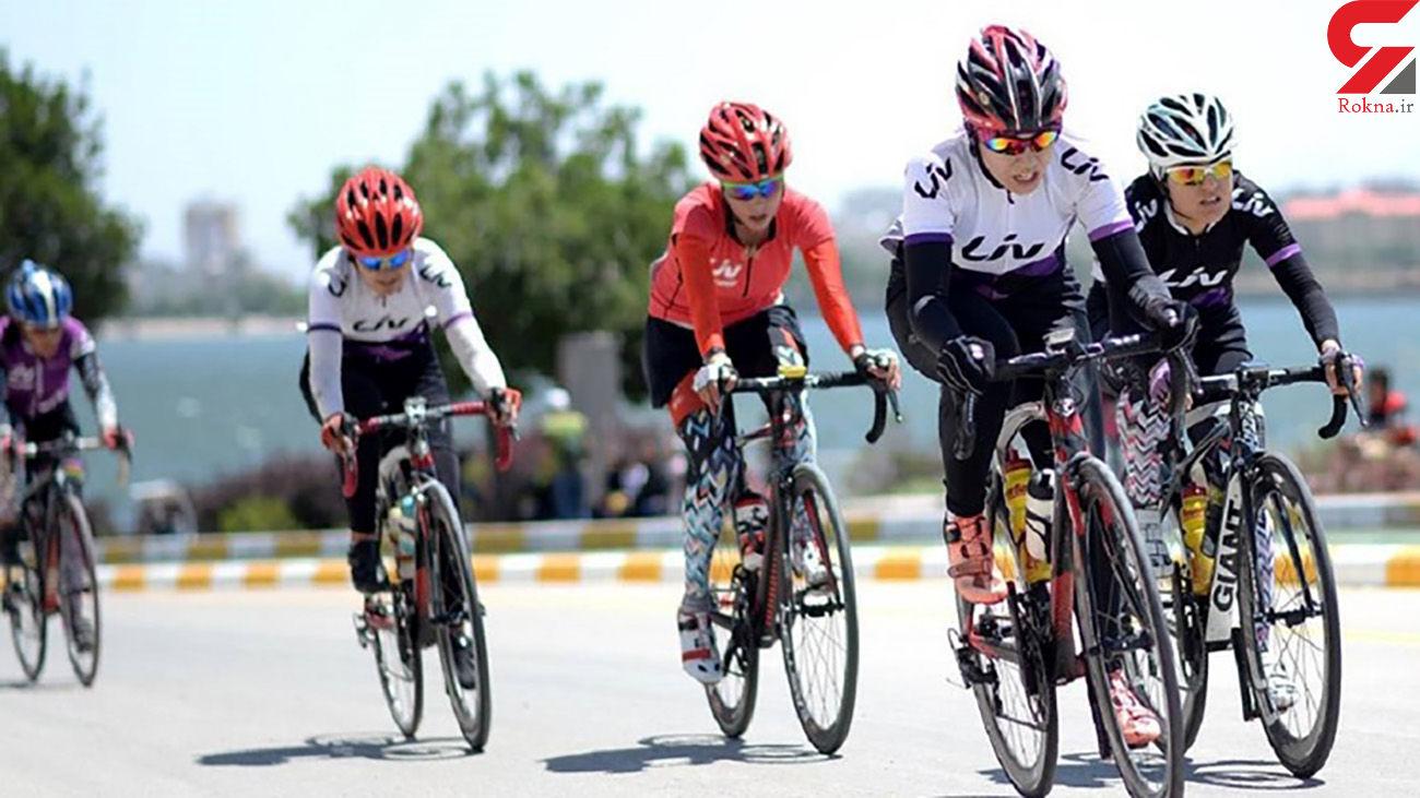 یک شرکت عراقی حامی مالی تیم دوچرخهسواری بانوان ایران شد