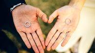 تعریف ازدواج موفق چیست ؟