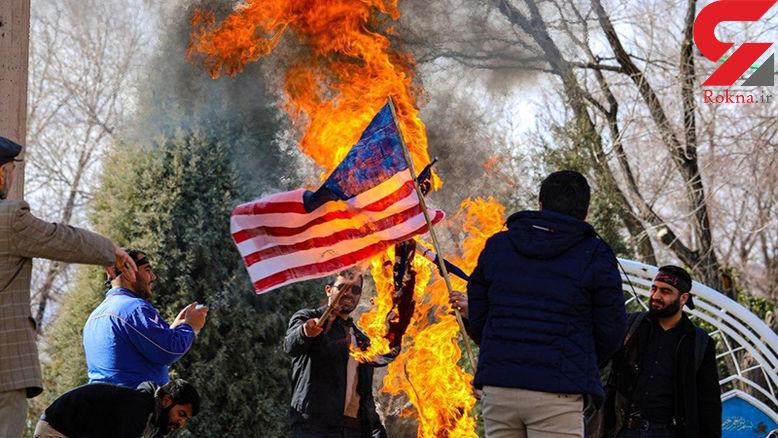 مراسم بزرگداشت شهدای دانشگاهی حادثه هواپیمای اوکراینی در دانشگاه صنعتی اصفهان