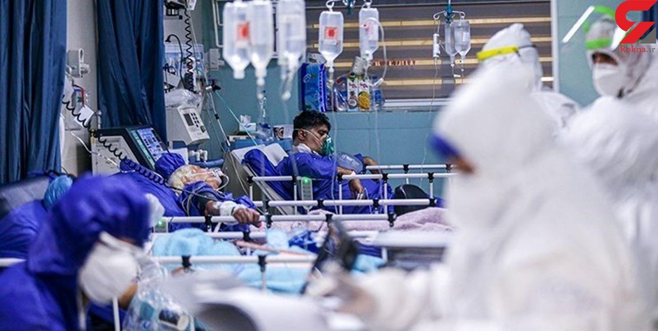 ظرفیت ICU های اهواز تکمیل است