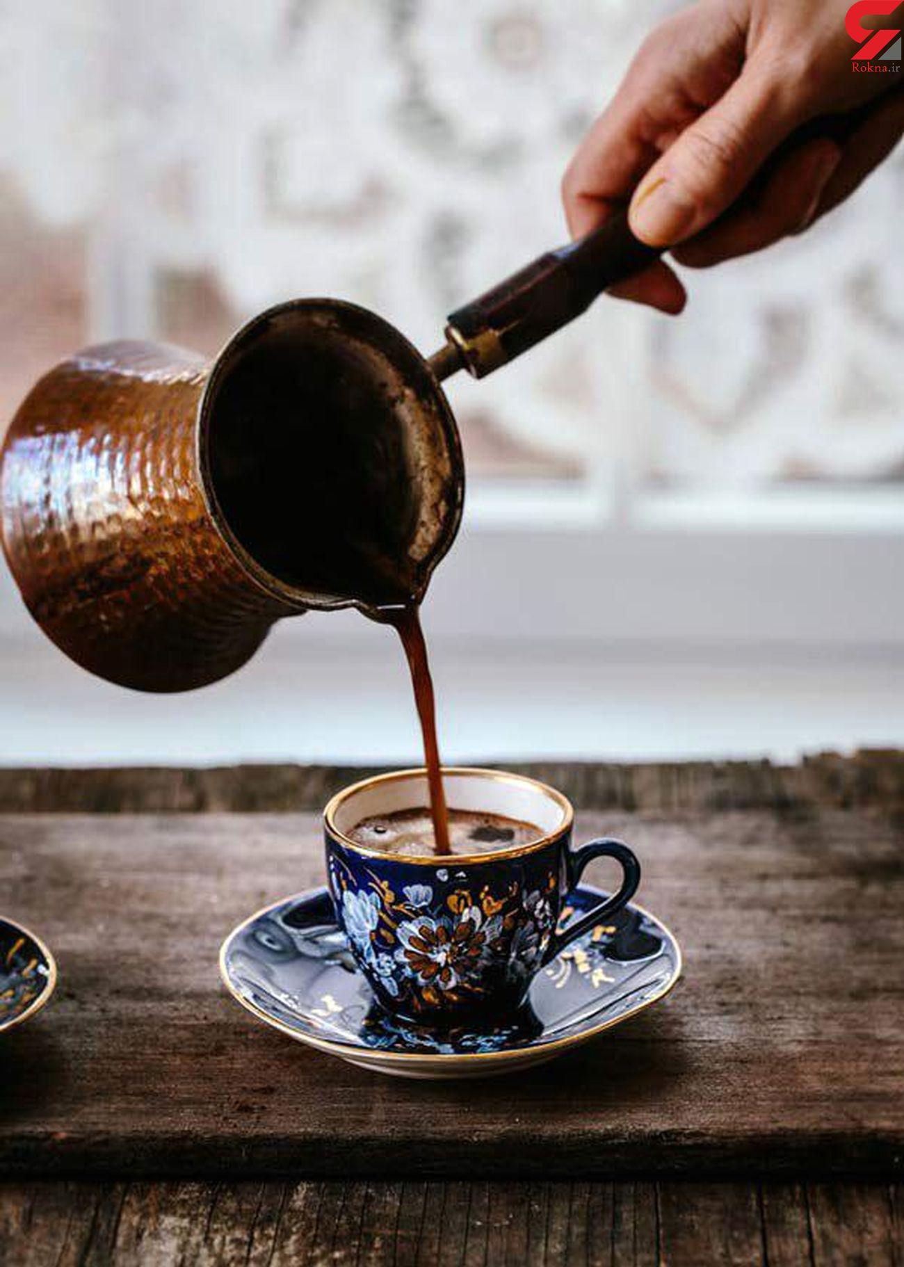 فال قهوه امروز / 24 خرداد