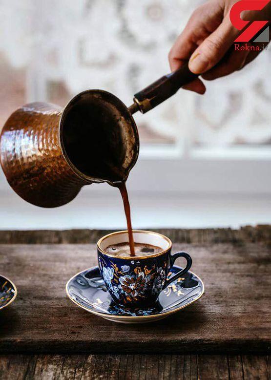 فال قهوه امروز / 20 خرداد