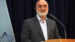 رئیس سازمان بازرسی کل کشور عازم وین شد