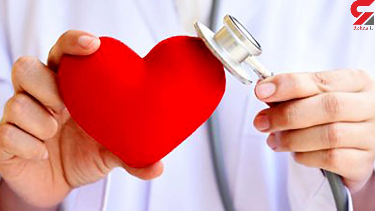 نکات مهم در ایمنی سلامت قلب