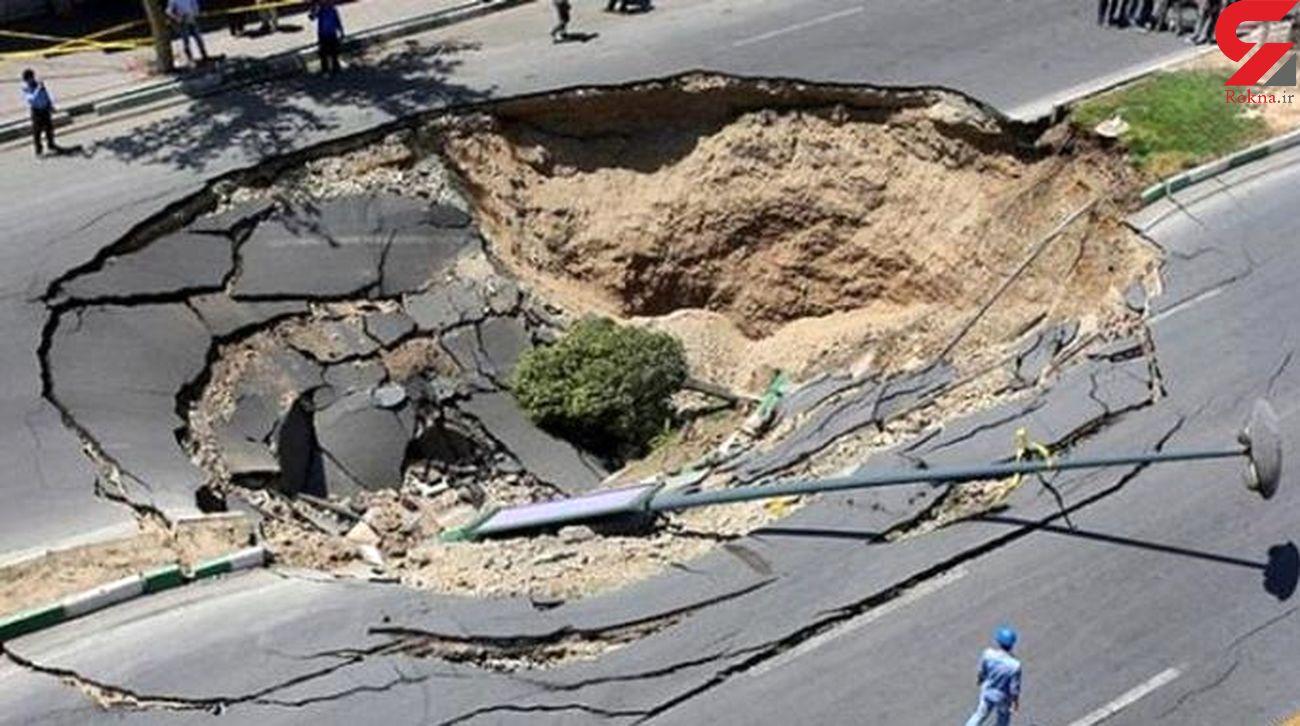 فرونشست تهران در وضعیت بحران / جای خالی دره های طبیعی برای انتقال آب های سطحی تهران