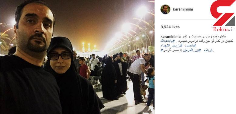 سلفی مجری مشهور و همسرش در بین الحرمین ! +عکس