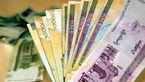 پیشبینی حذف ۳ یا ۴ صفر پول کشور تا سال دیگر