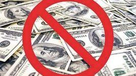 حذف دلار از مبادلات اقتصادی بین کشورها!