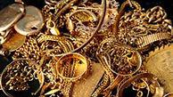 کشف طلاهای 9/5 میلیاردی در الیگودرز