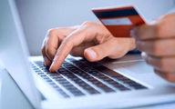 پایان اعتبار رمز دوم کارت های بانکی