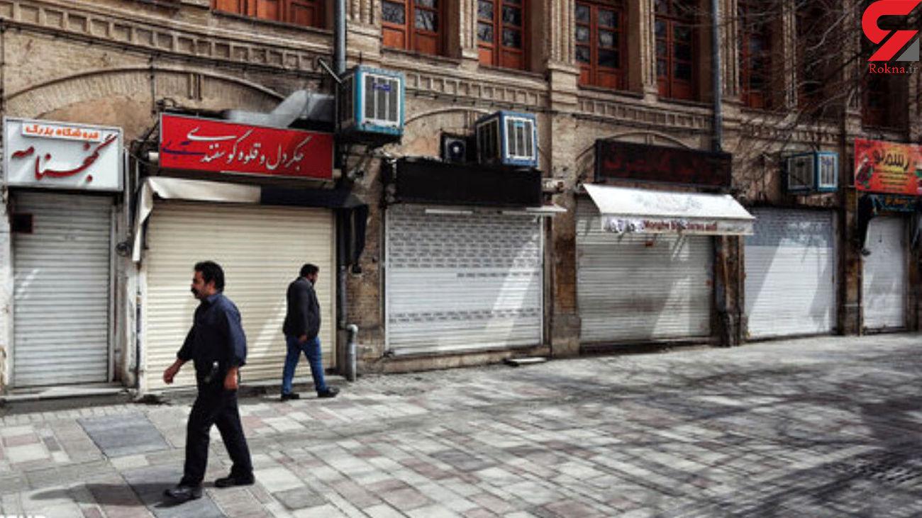 وضعیت فعالیت مشاغل از شنبه در تهران اعلام شد