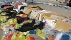 کشف ۴۸۴ میلیون ریال کالای قاچاق در شهرری