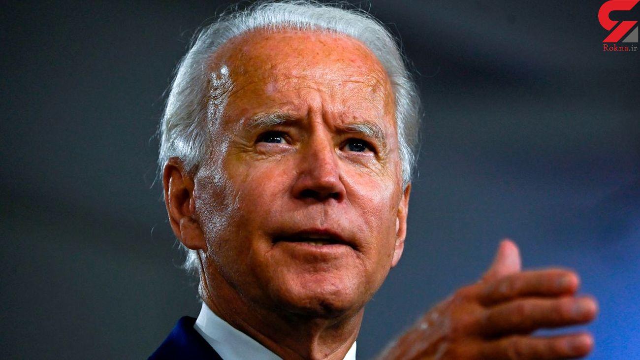 Biden has taken the lead in Wisconsin