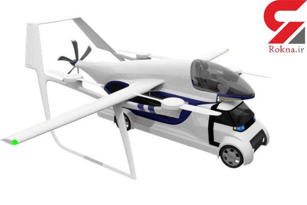 تاکس های هوایی با قابلیت حمل وسایل نقلیه زمینی!
