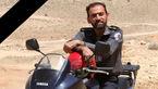 فرمانده آتش نشانی در سانحه تصادف درگذشت + عکس