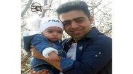 قاتل شهید میلاد امینی در درگیری مسلحانه با پلیس اصفهان به هلاکت رسید