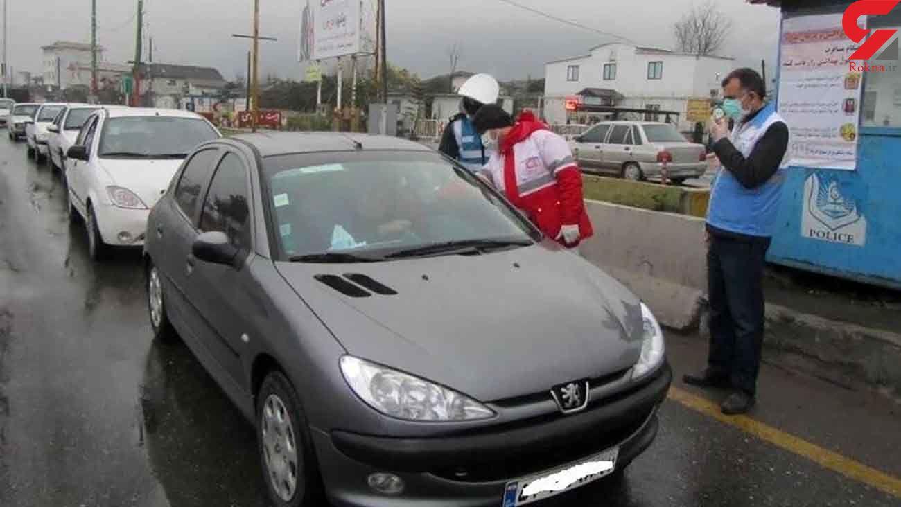 اعتراض وزیر گردشگری به اطلاعیه سفر ستاد کرونا