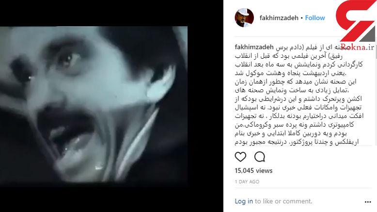 ماجرای فیلمبرداری خطرناک و بدون بدلکار مهدی فخیم زاده در یک فیلم + ویدئو