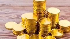 قیمت سکه بعد از اعدام سلطان سکه در بازار امروز