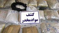 کشف ۱۰۵ کیلوگرم مواد مخدر در آذربایجان غربی