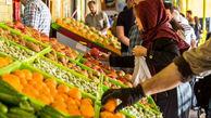 با 100 هزار تومان میتوان چند کیلو میوه و تره بار خرید؟