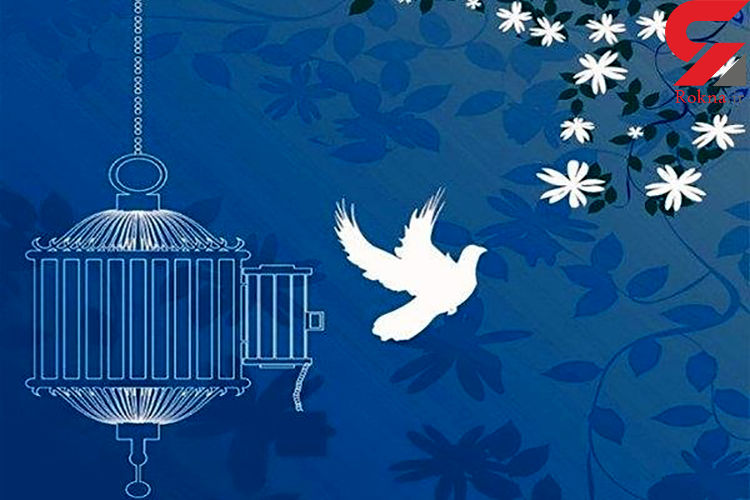 آزادی زندانی محکوم به رد مال/ در دادسرای عمومی و انقلاب شهرستان هریس رخ داد