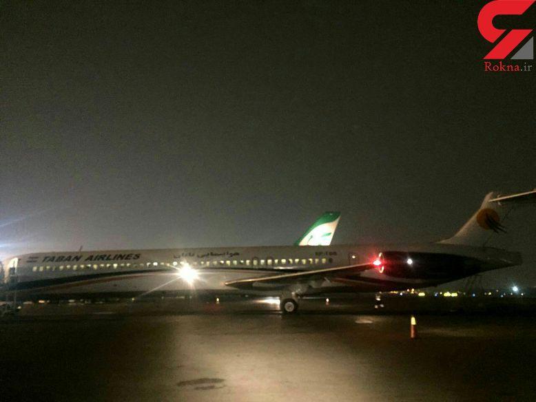 نخستن عکس از هواپیمای سانحه دیده در فرودگاه مهرآباد تهران