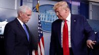Pence Has Not Ruled Out 25th Amendment, Source Says