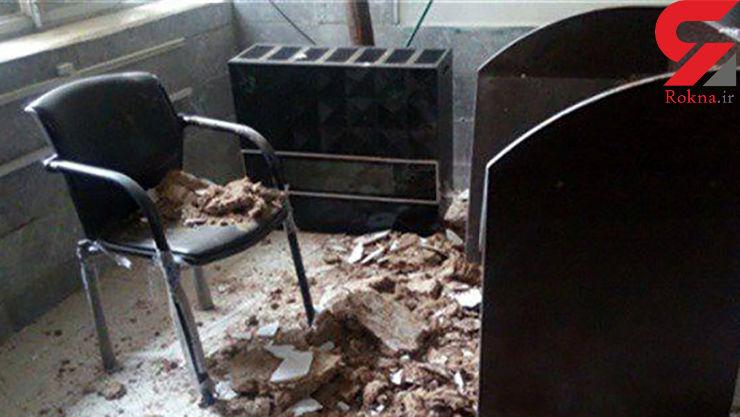 ریزش سقف کلاس درسی در یزد