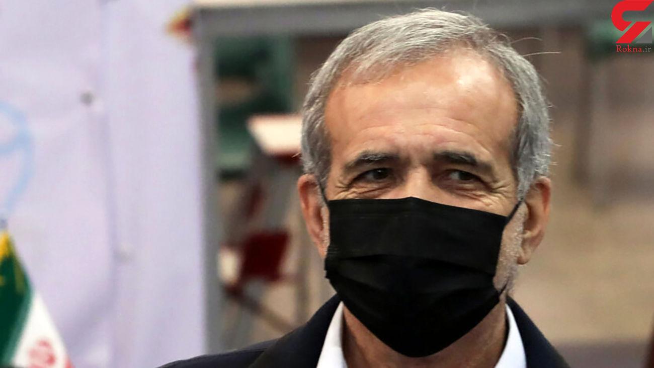 مسعود پزشکیان برای انتخابات 1400 رد صلاحیت شد