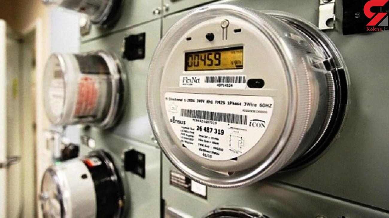 مصرف برق خود را آنلاین مشاهده کنید