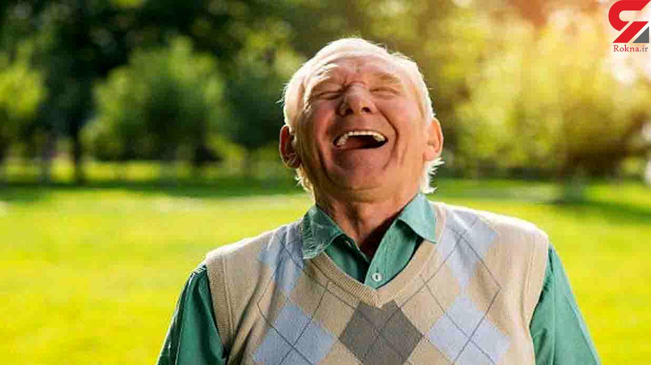 تعبیر خندیدن در خواب چیست؟