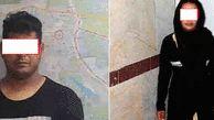 نقشه پلید زن و مرد تهرانی برای ثبت نام کنندگان عتبات عالیات+ این زن را می شناسید