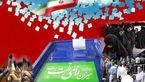 رییس انجمن آشوریان ارومیه: مشارکت در انتخابات1400تایید مشروعیت نظام است