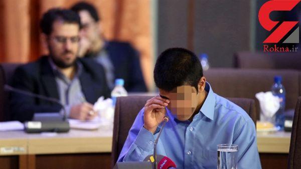 گفتگو با رییس شعبه 32 دیوانعالی کشور در مورد پرونده قتل ستایش+عکس