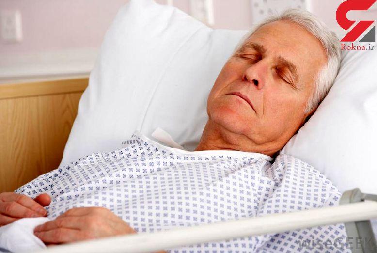بیمه سلامت بدن با چرت بعدازظهر