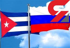 وعده روسیه برای نفترسانی به کوبا