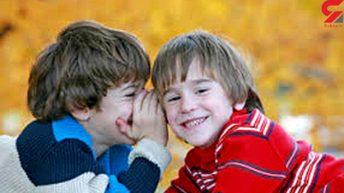به کودک تان کمک کنید تا دوست پیدا کند