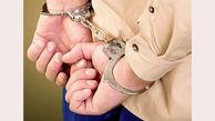 جوان تهرانی به خاطر اعتیاد دزد شد