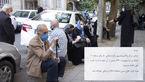 صف ابتلا به کرونا سالمندان 80 ساله مقابل مراکز بهداشت / اینجا واکسن می زنند یا کرونا می دهند! + فیلم